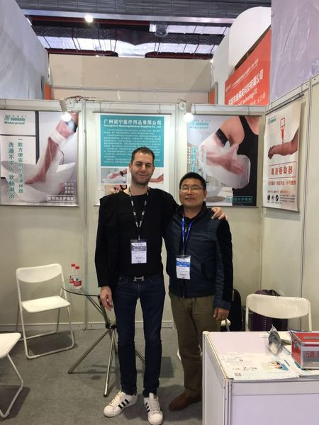 Guangzhou Nuoning Medical Devices Co., Ltd